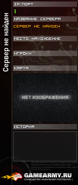 Мониторинг серверов Counter-Strike 1.6